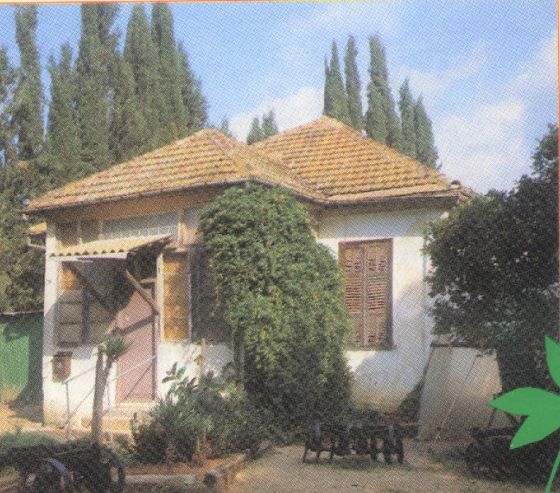 בית הראשונים בבנימינה
